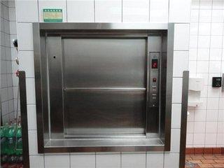 齐河传菜梯公司订购价格