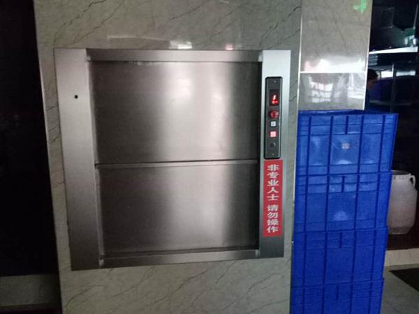 临清食梯传菜梯现货销售