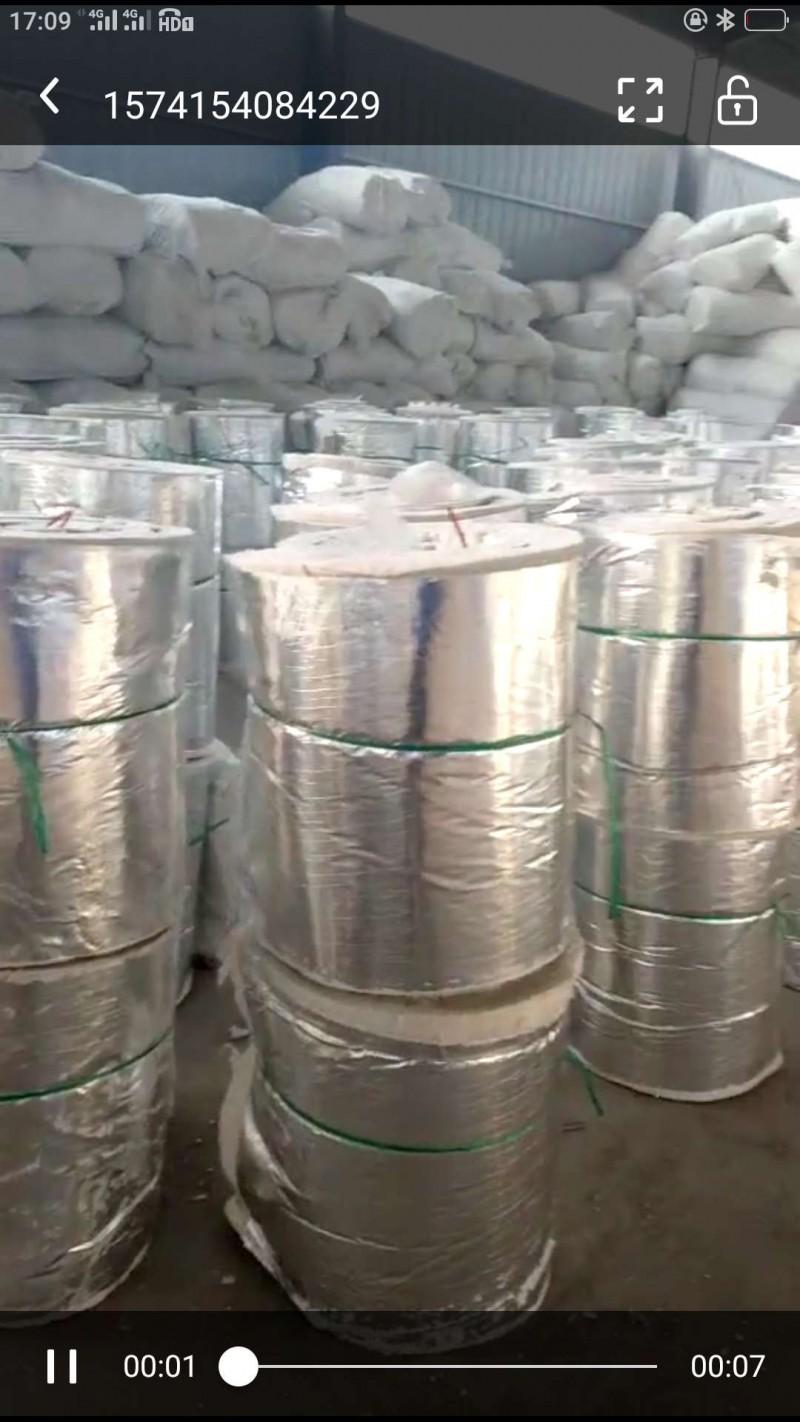 仙桃設備硅酸鋁針刺毯含運費價格誠信經營