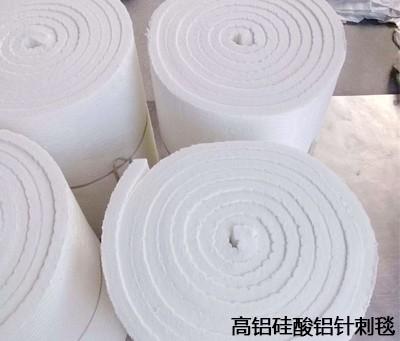 運河管道硅酸鋁針刺毯生產廠家誠信經營