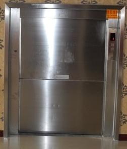 《新宾传菜机。》/《上高饭店传菜机。》