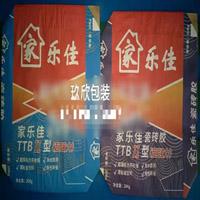陽曲縣無煙煤編織袋銷售企業