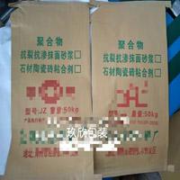 長治縣膩子粉包裝袋經銷廠家