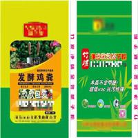 吉縣砂漿包裝袋制造廠家