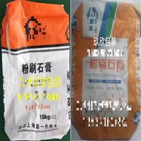 河津市膩子粉包裝袋經銷企業