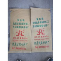 壽陽縣編織袋供應企業