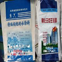 平陸縣砂漿包裝袋生產供貨商