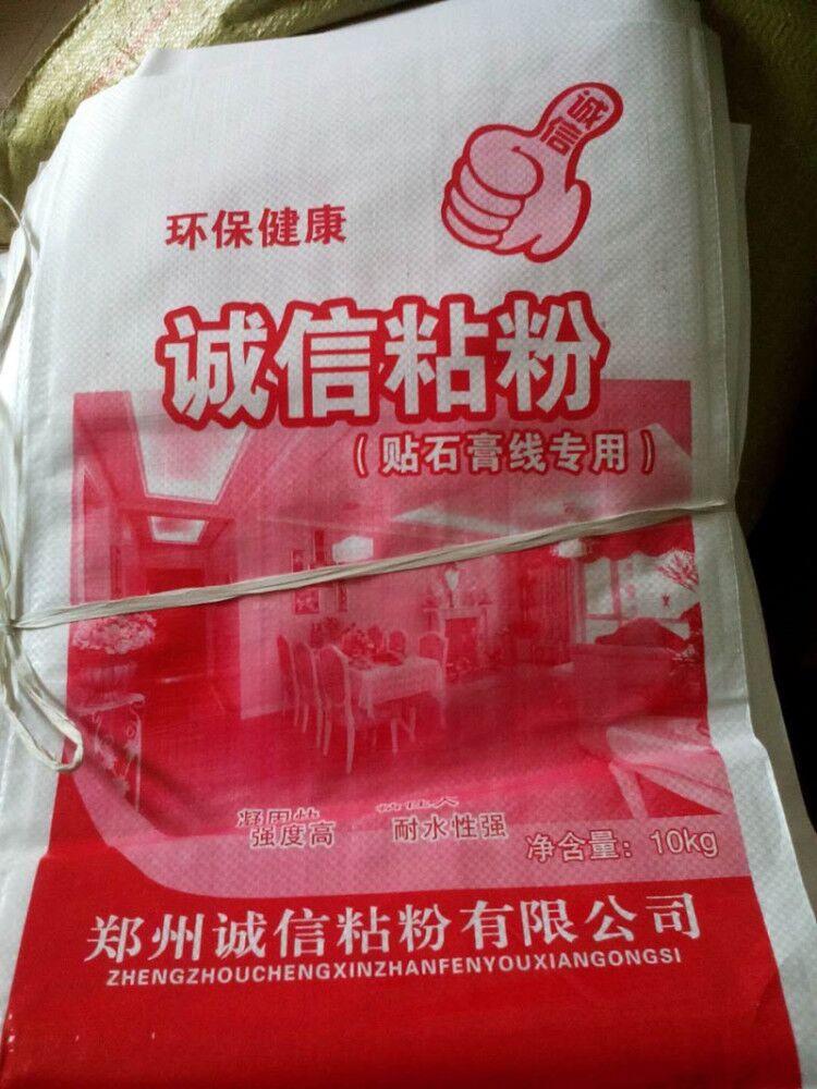 五寨县无烟煤编织袋经销企业