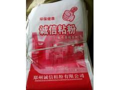 交城县砂浆包装袋供应供货商