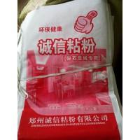 天鎮縣膩子粉包裝袋生產廠家