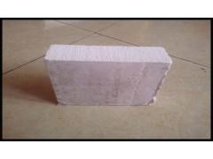 毕节玻璃棉板生产值得信赖