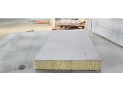 黃南外墻巖棉復合板生產以客為尊