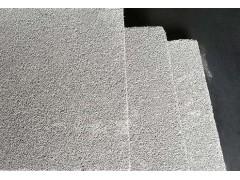 東莞外墻巖棉復合板技術創新服務