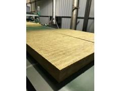 株洲外墙岩棉板生产创新服务