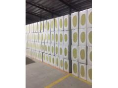 荊州外墻巖棉復合板技術以客為尊