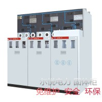 環網柜廠家出售XGN15-12型環網柜,可加工定制
