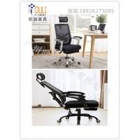 電腦椅/轉椅升降椅/皮藝老板椅辦公職員椅定制找歐麗辦公家具廠