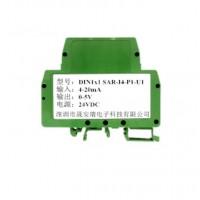 4-20mA电流转换0-5V/0-3.3V隔离变送器、模块