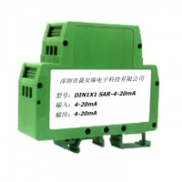 4-20mA转换成4-20mA隔离信号分配器