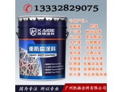 广州凯格涂料 水性环氧地坪漆应用广泛吗2020年