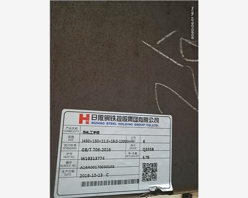 鄂州20crmo槽鋼廠家直銷