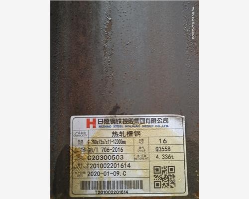 黃石Q460D槽鋼一噸起訂