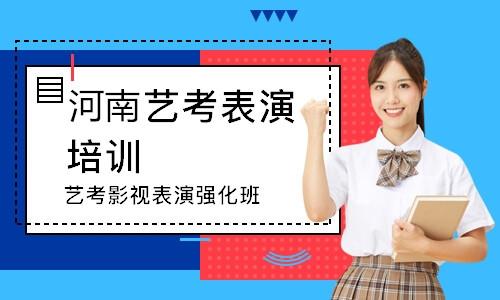 淮阳县编导制作艺考培训中心