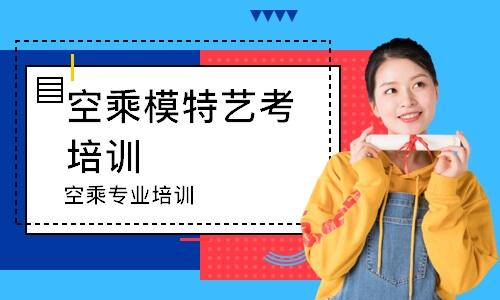 义马市影视表演艺考教育中心