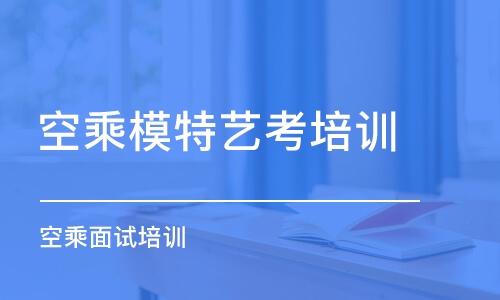 滑县编导制作艺考教育学校
