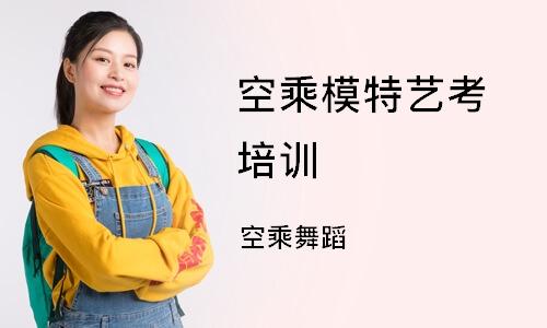 新蔡县编导制作艺考教育中心