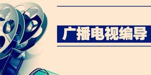 民权县编导制作艺考培训中心