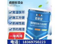 环氧富锌底漆生产厂家 钢结构防腐防锈环氧富锌底漆
