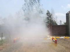 养殖场门口进出车辆消毒通道自动喷雾消毒设备系统