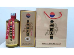 貴州匠大福  茅臺鎮   醬香型白酒