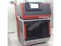 华尔升氦质谱检漏仪HESZKAT800 氦质谱检漏仪价格
