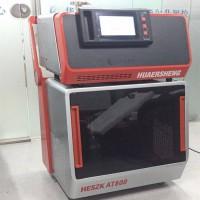 華爾升氦質譜檢漏儀HESZKAT800 氦質譜檢漏儀價格
