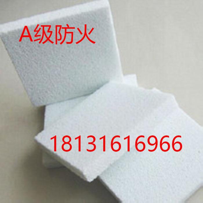 赤峰硅質板批發創新服務