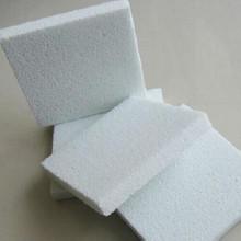 连云港硅酸铝保温材料批发服务为先