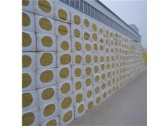 晉中玻璃幕墻巖棉板報價網上多少元?