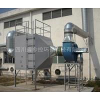 活性炭吸附塔-廢氣處理設備活性炭吸附箱-廢氣治理