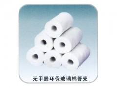 榆林貼錫箔紙玻璃棉管報價