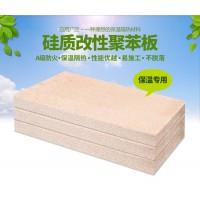 雅安外墙硅质板厂家为什么便宜?