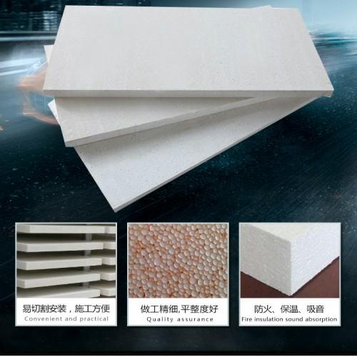 商洛高强度硅质保温板厂家