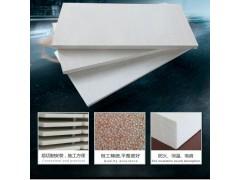 沈陽外墻硅質板每平米多少錢?