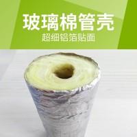 濰坊玻璃棉管殼廠家為什么便宜?