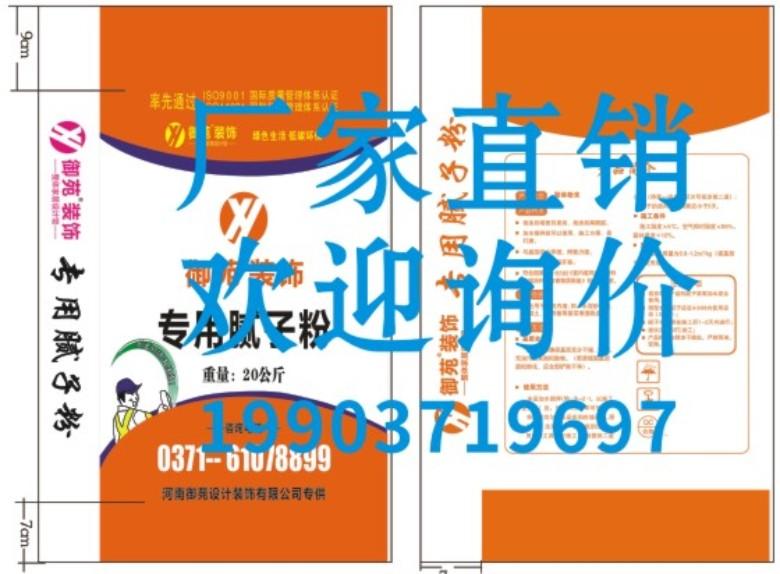 郑州伟利包装材料有限公司