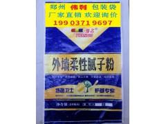 郑州市上街编织袋厂 豫名外墙柔性腻子粉 厂家直销