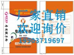郑州市中牟编织袋厂 河南郑州伟利包装有限公司 厂家直销