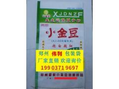 驻马店驿城区编织袋厂 河南郑州伟利包装有限公司 厂家直销