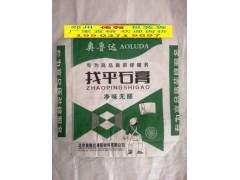 驻马店确山编织袋厂 河南郑州伟利包装有限公司 厂家直销